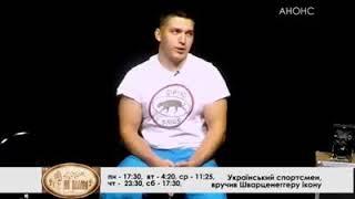 """Анонс програми """"на килим"""" із Сергієм Долиною на телеканалі Вінтаж ТВ."""