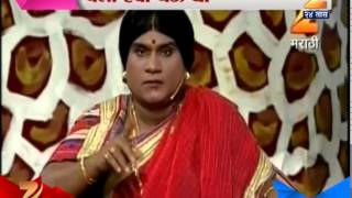 Spot Light : Chala Hawa Yeu Dya 18th March 2015