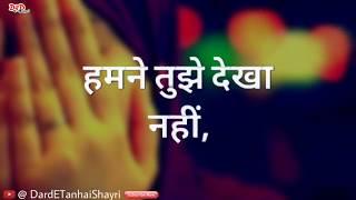 Whatsapp status || Eid shayari status video - 3