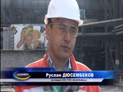 Казахмыс внедряет новые защитные костюмы для металлургов