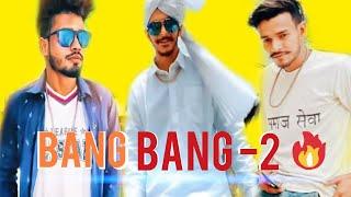 SUMIT GOSWAMI : Bang Bang 2 (Phull Songs) Latest Haryanvi Songs Haryanvi 2019 Rk Rohit