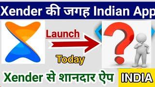 xender Ke Badle Mein Indian kaun sa apps karo का उपयोग करें? xender Ke Badle Mein भारतीय ऐप्स screenshot 4