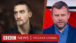 Суровый приговор Павлу Устинову. За что? | Новости