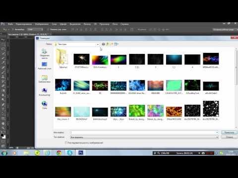 Как создать фотостатус в Photoshop CS6?