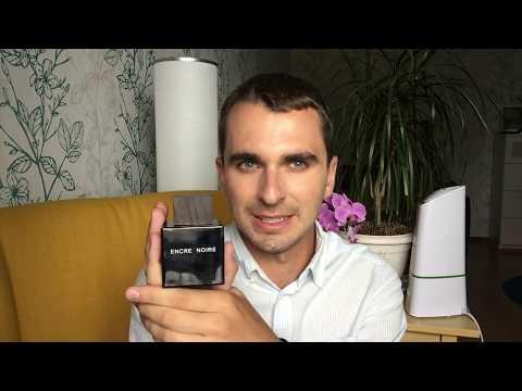 "Новый аромат в коллекции - ""ENCRE NOIRE"" LALIQUE заказ на сайте  Https://www.beautydepot.ru/"