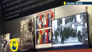 Russian Jewish museum of Tolerance opens