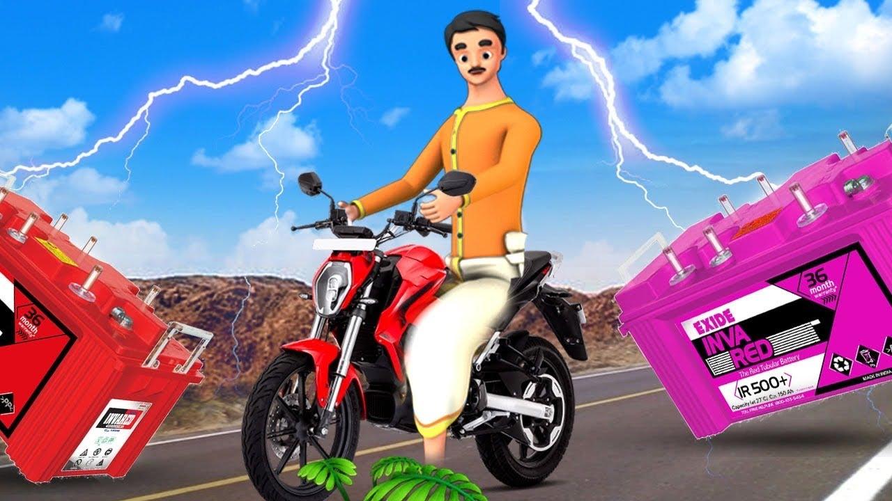 ಎಲೆಕ್ಟ್ರಿಕ್ ಬೈಕ್ - Electric Bike Story   3D Animated Kannada Moral Stories   Maa Maa TV Kannada