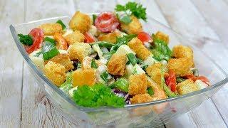 Letnia sałatka z mozzarellą, pomidorami i kalarepą - Jak zrobić - Smakowite Dania