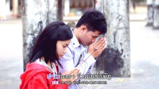 Sao Tad inghunk ສາວທາດອີງຮັງ - Moukdavanyh Santiphone ມຸກດາວັນ ສັນຕຶພອນ Lao Song