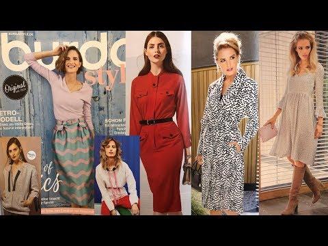 Листаем журнал Burda Style 02/2019/Обзор на Burda Style 02/2019