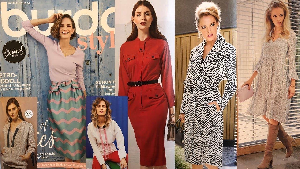 Листаем журнал Burda Style 02 2019 Обзор на Burda Style 02 2019 ... 59899715a6db0