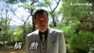 大島優子 NEWS&受賞歴 (1~37)◇ ❤ 12月12日午前0時放送!大島優子、小林...