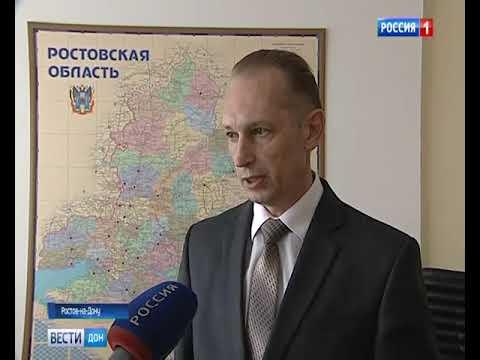 С 1 июля в Ростовской области изменились тарифы на коммунальные услуги