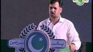 Mustafa Kamal tesears
