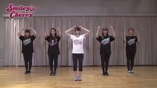小倉 唯2nd Album「Cherry Passport」収録 「エブリデイ☆ハッピーデイ」...