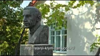 В Старый Крым(Сейчас в этом удивительном месте уникальной природной чистоты и покоя всего около 10000 жителей, а в XII-XIII..., 2011-01-17T17:35:01.000Z)