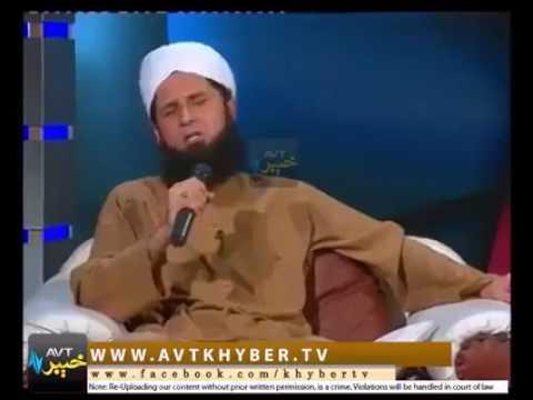 پشتو نعت درومی حنظله پاتی کیگی نه غازه کوی     Pashto Naat