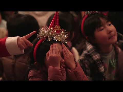 Boom Academy Christmas party (Kyoto school)