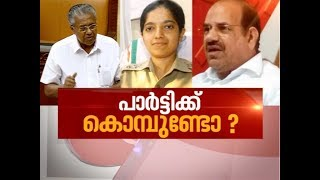 Controversy in raiding party office by Chaithra IPS  | News Hour 28 Jan 2019