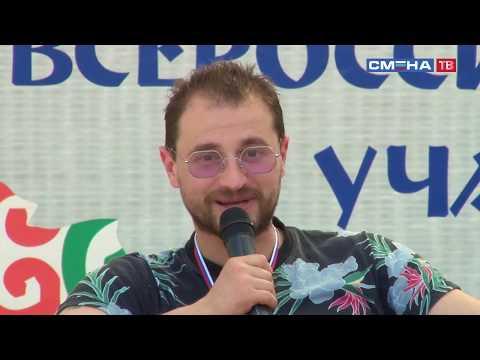 Встреча с КВНщиком Артёмом Гагара на фестивале «Мы вместе» в ВДЦ «Смена»