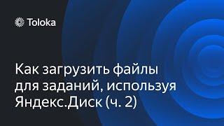 Файли для завдань ч. 2: Налаштування проекту і додавання посилань у TSV-файл