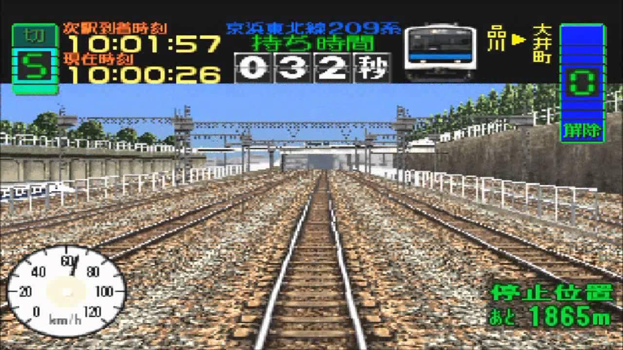 電車 で go ps4 ダウンロード