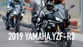 第一人稱 / 2019 YAMAHA YZF R3搶先體驗