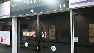 부산교통공사3호선 309편성 BTC3001 수영행 숙등…