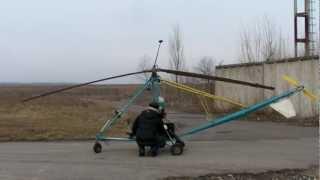 Самодельный вертолет / homemade helicopter