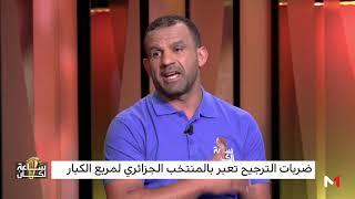 هشام الإدريسي: المنتخب الجزائري قدم درسا في كرة القدم