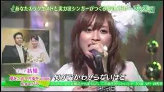 「高橋愛」という歌の世界