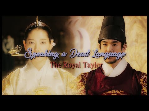Speaking A Dead Language  The Royal Tailor