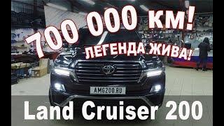 Land Cruiser 200 пробег 700 тыс. км! Беседа с владельцем (Эдуард отвечает на вопросы)