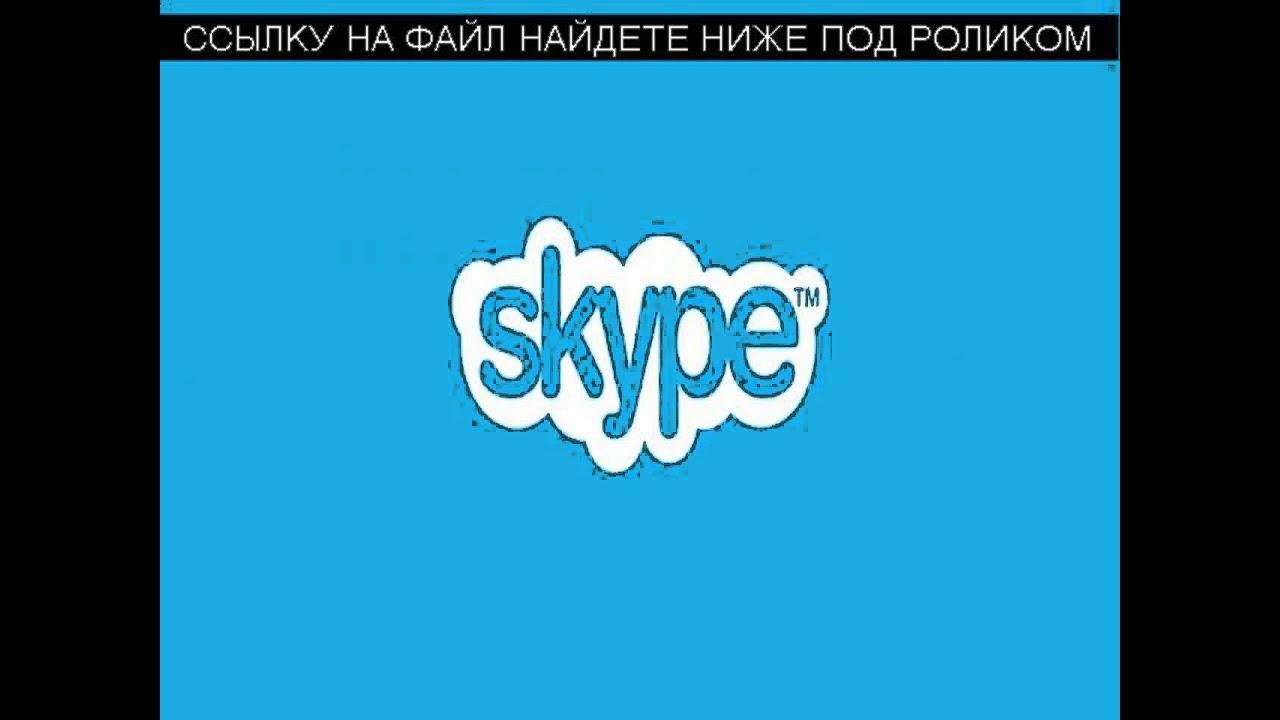 скайп apk