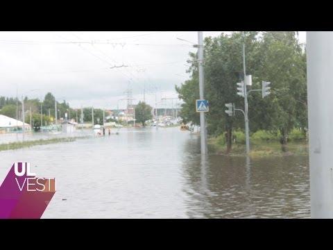 ULVESTI - День города под водой Заволжский район Ульяновска затоплен. Видео.