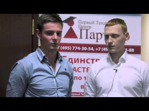 видео: + 4 000 000 рублей. Кейс ООО