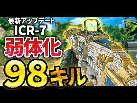 【CoD:BO4】98キル達成!最新アップデートでICRが弱体化!【GreedZz】
