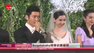 《看看星闻》:Angelababy闻香识黄晓明  Kankan News【SMG新闻超清版】