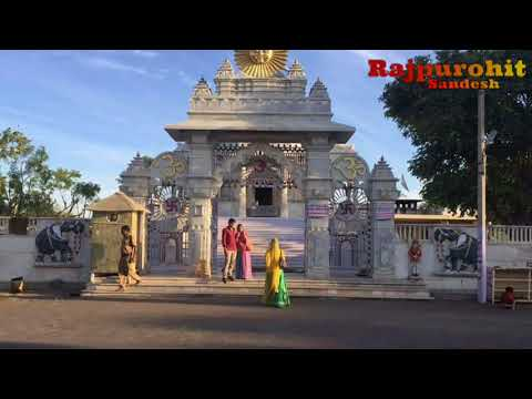 खेतेश्वर दाता महीमा || Kheteshwar data भजन