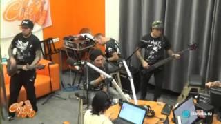 Tracktor Bowling  -  Бесконечность (live Живые, Свое радио)
