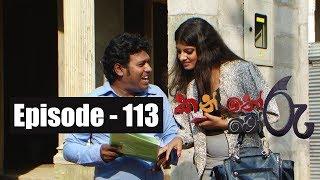 Kanthoru Moru | Episode 113 04th January 2020 Thumbnail