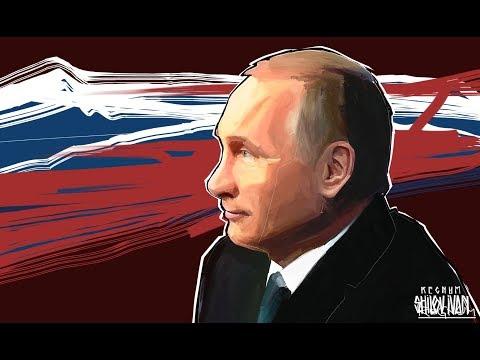 Таро прогноз-Выиграет ли В.В.Путин выборы 2018?