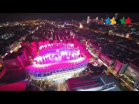 Closing Ceremony - 29th Summer Universiade 2017, Taipei, Chinese Taipei