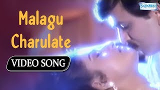 Malagu Malagu Charulate - Prema - Lullaby Songs