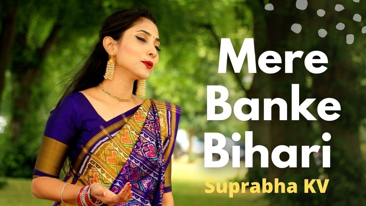 Mere Banke Bihari Laal ❤️ Tum Itna Na Kario Shringar ❤️ | Suprabha KV | Lord Krishna Bhajan