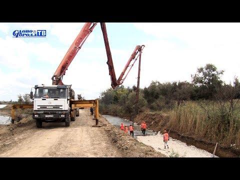 Ход строительства по ФЦП в Саках - привью к видео hIMzdTJfjpM