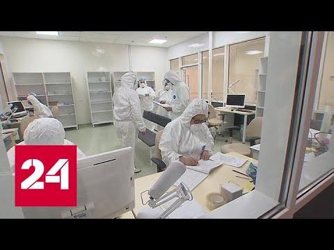 Коронавирус в Москве: дополнительные меры - Россия 24