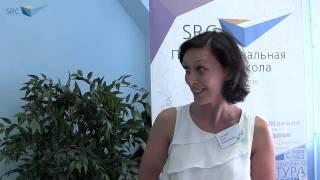 Внутренние коммуникации и вовлеченность персонала, отзыв Новиковой Юлии, Бизнес-школа SRC