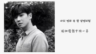 【韓繁中字】李準(이준/Lee Joon)-我想給予的(내가 주고 싶은 건/What I Want To Give You)