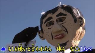 1989年発表 作詞:榎戸若子 作曲:上田長政 歌手:マヨネーズ 川崎洋さ...